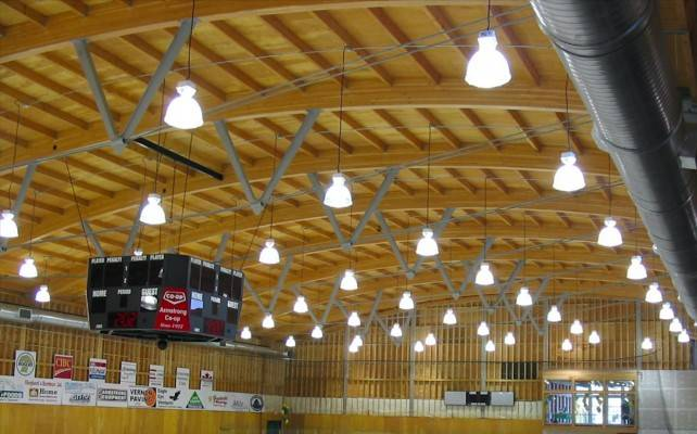Glulam beams in the Armstrong Arena